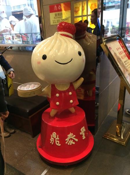 din-tai-fung-dumpling