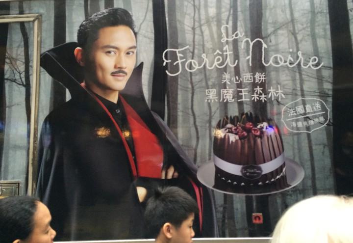 vampire-cake
